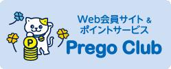 Prego Club